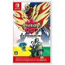 ポケモン Pokemon ポケットモンスター シールド + エキスパンションパス[ニンテンドースイッチ ソフト]【Switch】