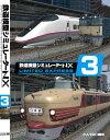 アイマジック I.MAGIC 鉄道模型シミュレーターNX VS-3 [Windows用]