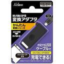 アクラス DS/GBA SP用 変換アダプタ SASP-0586【DS/GBA/GBASP】