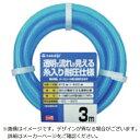 タカギ takagi タカギ クリア耐圧ホース 15X20 3M PH08015CB003TM