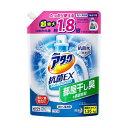 花王 Kao 【大容量】アタック 抗菌EX スーパークリアジェル 洗濯洗剤 液体 詰替用 1.35kg