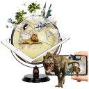 ショッピングしゃべる地球儀 FUCASHUNINDUSTRIAL しゃべる 地球儀 AR 25cm 日本語 英語 行政図 アンティーク イエロー 誕生日 入学 プレゼント FUN GLOBE イエロー PC-210HS3