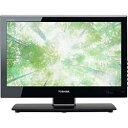 【送料無料】東芝19V型 地上デジタルチューナー内蔵 ハイビジョン液晶テレビ REGZA 19P2