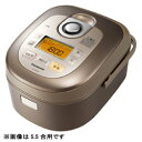 【送料無料】パナソニックIH炊飯ジャー(8合) SR-HX151-Tノーブルブラウン