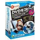 マグレックスiTools DVD変換 for Mac