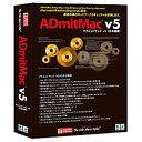 【送料無料】フロントラインADmitMac v5 (アドミットマック v5)