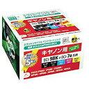 エコリカ【互換】[キヤノン・BCI-7E+9/5MP対応] リサイクルインクカートリッジ (5本パック) ECI-CAMP500/BOX [ECICAMP500BOX]