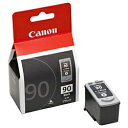 Canon [pure] FINE cartridge (large-capacity black) BC-90 [BC90]