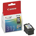 [tomorrow comfortable object] Canon [pure] FINE cartridge (three colors of colors) BC-311 [BC311] [2sp_121011_yellow]