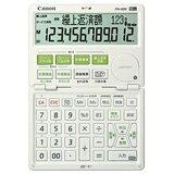 キヤノン金融電卓 (12桁) FN-600-W[FN600W]◆13◆
