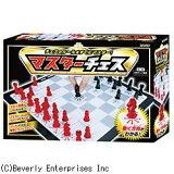 【あす楽対象】ビバリーマスターチェス◇01◆11◆