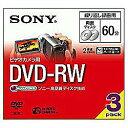 ソニービデオカメラ用 8cmDVD-RW 60分 3枚 3DMW60A