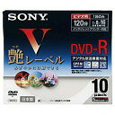 ソニー録画用DVD-R 1-16倍速 10枚 CPRM対応【インクジェットプリンタ対応】 10DMR12SCPH