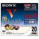 ソニー録画用DVD-R 1-16倍速 20枚 CPRM対応【インクジェットプリンタ対応】 20DMR12SCPH