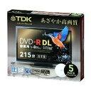 TDK録画用DVD-R DL 2-8倍速 5枚 CPRM対応【インクジェットプリント対応】DR215DPWB5S