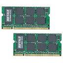 【送料無料】バッファローDDR2 SDRAM PC2-6400メモリモジュール (2GB×2) D2/N800-2GX2 [D2N8002GX2]