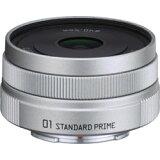 【】ペンタックス8.5mm F1.9 01 STANDARD PRIME [01STANDARDPRIME]