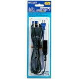 タイガー電気ポット・加湿器用電源コード (交流100V・7A・700W以下用) PKD-A007-K[PKDA007K]