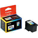 [tomorrow comfortable object] three colors of Canon [pure] FINE cartridge BC-341XL colors (large-capacity) [2sp_121011_yellow]