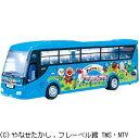 アガツマダイヤペット DK-4002 アンパンマン貸切バス [DK4002]