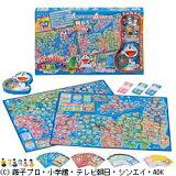 【明天音乐对象】Epoch社哪里都机器猫 日本旅行游戏4[doranihonryokougemu4][【あす楽対象】エポック社どこでもドラえもん 日本旅行ゲーム4 [ドラニホンリョコウゲーム4]]