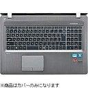 サンワサプライノートPC用キーボードカバー(HP ProBookシリーズ対応) FA-NPB1 [FANPB1]