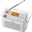 【送料無料】ツインバード手元スピーカー機能付3バンドラジオ(テレビ音声/FM/AM)AV-J125W [AVJ125W]