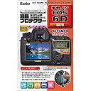 ケンコー液晶保護フィルム(キヤノン EOS 6D専用) KLP-CEOS6D [KLPCEOS6D]