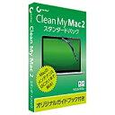 【送料無料】その他パソコンソフト〔Mac版〕 Clean My Mac 2 (クリーン マイ マック 2)