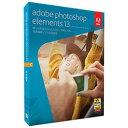 【送料無料】アドビシステムズ〔Win・Mac版〕 Photoshop Elements 13 (フォトショップ エレメンツ 13)