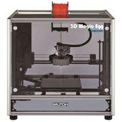 3Dプリンタ「MF-1100」