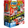 【あす楽対象】【送料無料】 ジャストシステム 〔Win版〕 ラベルマイティ POP in Shop11 書籍セット