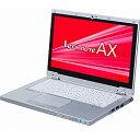 【送料無料】パナソニックウルトラブック Let's note AXシリーズ [WiMAX・Office付き] CFAX2AEFBR(2013年モデル・シルバー) [CFAX2AEFBR]【ultra1304】