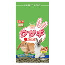 スマックウサギ 2.5kg【飼育・園芸用品/動物のえさ】