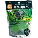 鈴虫の野菜ゼリー【飼育・園芸用品/虫のえさ】