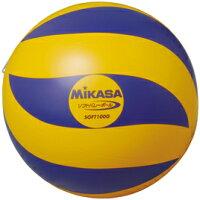 新教材ソフトバレーボール 100g【運動用品/バレーボール】の画像