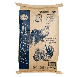 エクセル成鶏14kg飼育・園芸用品/動物のえさ