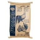 エクセル成鶏14kg【飼育・園芸用品/動物のえさ】
