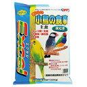 小鳥の食事皮むき3.6kg【飼育・園芸用品/動物のえさ】