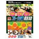 ワイドカップフルーツの森育成50 12袋【飼育・園芸用品/虫のえさ】