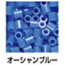 パーラービーズ単色 オーシャンブルー【アイロンビーズ/女の子向け/ホビー/5歳から/室内遊具/アクセサリー】