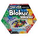 ブロックス トライゴン【室内遊具/テーブルゲーム】