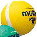 ソフトラインドッジボール1号球 黄【運動用品/ドッジボール】