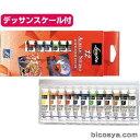 ルーブルアクリル絵具 10ml x 12色 スタジオセット ...