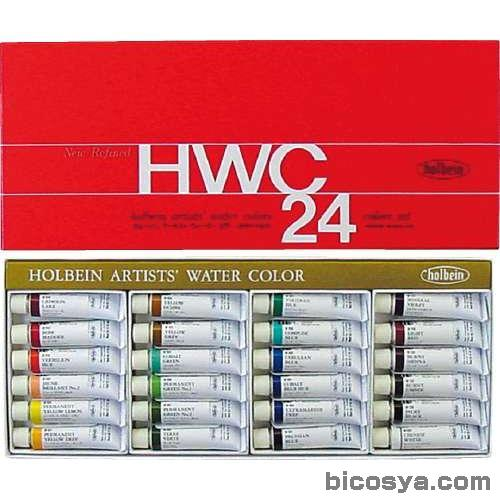 ホルベイン 透明水彩絵具セット2号 24色セット 送料無料[メール便不可](絵具 水彩絵具)