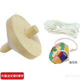 木製ゴマ(ヒモ付)無着色 φ65[メール便不可](工作キット 木製玩具 伝統玩具 昔の遊び お正月 和正月 独楽)