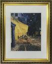 アートフレーム 名画 フィンセント・ファン・ゴッホ Vincent van Gogh 夜のカフェテラス ifa-60902 絵画 壁掛け おしゃれ 油絵 送料無料