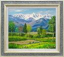 油絵 肉筆絵画 M20サイズ 「白馬山麓」 島本 良平 木枠付 -新品