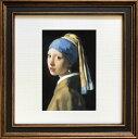 アートフレーム 名画 ヨハネス・フェルメール Johannes Vermeer Square Frame 真珠の耳飾りの少女 zfa-61666 バロック絵画 人物画 スタンド付(壁掛けも可) 絵画 おしゃれ