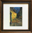 アートフレーム 名画 ゴッホ Vincent van Gogh Square Frame 夜のカフェテラス zfa-61671 後期印象派 風景画 絵画 壁掛け おしゃれ あす楽
